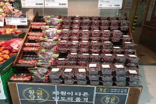 Turkish cherry exporters upbeat